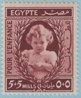 Egypt B1 Mint Hinged OG * - No faults Extra Fine!