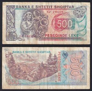 Albania 500 leke 1991 BB-/VF-  C-09