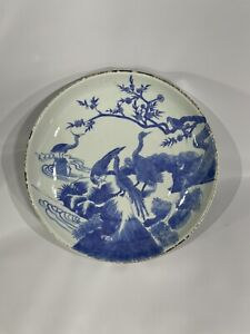 Late Ming Dynasty Antique Blue and White Porcelain Plate Dish