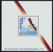 Armenia 431 MNH Eagle, Mt Ararat, Bird