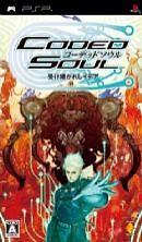 Jeux vidéo pour Sony PSP sony