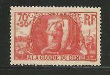 R61) FRANCE 1939** GÉNIE MILITAIRE - YVERT 423 (MNH)