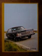 CHAIKA GAZ-14 Limousine Orig Sales Brochure Depliant - LWB Tchaika Tschaika Zil