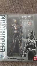 S.H. Figurarts Kamen Rider Kabuto Punchopper Excellent condition  Masked Rider