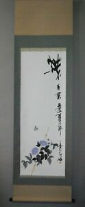 HANGING SCROLL JAPANESE KAKEJIKU / Morning Glories Painting by Zenjiro 善次郎 #742
