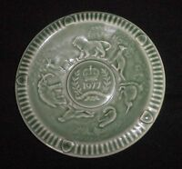 Wade England The Queen's Silver Jubilee 1977 Green Trinket Dish Excellent Condit