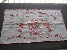 Vintage Hungarian handmade wall hang  embroidery folk art 27`` x 16`` redwork