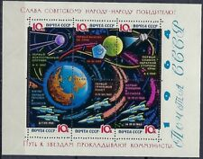 Russia /USSR, 1964, Sc# 2930Ab, Space Exploration, Glossy paper, MNH