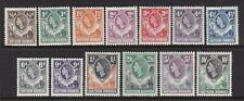 NORTHERN RHODESIA 1953 QEII DEFINITIVE SET TO 10/- LIGHTLY HINGED MINT