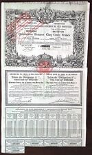 Portugal Portugese Lisboa 1860 Royal Railway 500 Francs Coupons UNC Bond Share