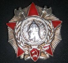 Aleksander Nevski Badge