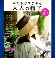 Beautiful Shape Adult Hat /Japanese Sewing Clothes Pattern Book Brand New!