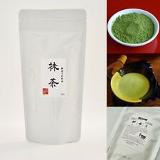 Ocha & Co. Japanese Green Tea Fine Matcha Powder 100g