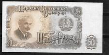 BULGARIA #85a 1951 UNused mint 50 LEVA OLD VINTAGE BANKNOTE NOTE PAPER MONEY