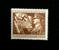 Authentic Germany WWII MNH 1944 Anniversary & Party Takeover 54.96 Pf Stamp