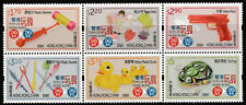 Old Toys made in Hong Kong 40's-60's se-tenant block 6 mnh stamps 2016  #1777-82