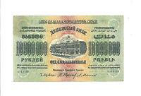 Russland  Transkaukasus  10 Millionen  Rubel  1923  P. S631  VF