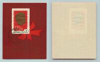 Russia USSR 1970 SC 3711 used Souvenir Sheet . rtb2281