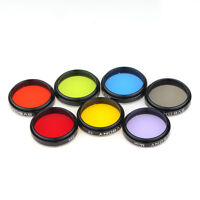 "1.25"" Eyepieces Filter Set Planetary & Moon Filters Kit For any 31.7mm Telescope"