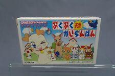 (T1E17) PUKUPUKU TENNEN KAIRANBAN GBA GAMEBOY ADVANCE NINTENDO JAPAN VER. USED