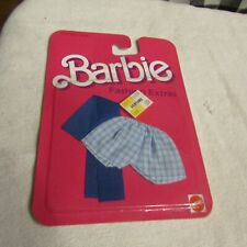 Vintage NOS Barbie Doll #7960 1984 Fashion Extras Clothes NOC