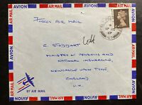 1967 British Field Post Office 169 Hong Kong airmail Cover To Newcastle England