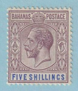 BAHAMAS 55  MINT HINGED OG * NO FAULTS VERY FINE!