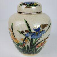 Vintage Antique Seizan Kiln Japanese Ginger Jar ART 6 Inch w/ Lid Iris Bird Gold