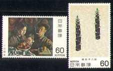 Japan 1981 Modern Art/Plants/Family/Fruit 2v set n28558