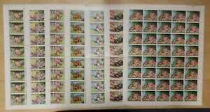 Nicaragua 1988 Scott 1703-9 Wild Animals 7v set of FULL SHEETS of 40 sets - MNH