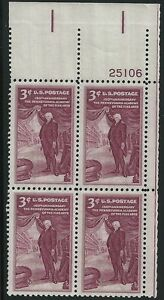US Scott #1064, Plate Block #25106 1955 Pennsylvania Arts 3c FVF MNH Upper Right