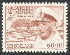 Greenland 1972 King Frederik IX/Ship/Boat/Yacht/Transport/Royalty 1v (n43674)