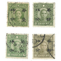 1942 NORTH CHINA LOT OF 4 STAMPS INCLUDING #8N10, JAPAN OCCUPATION