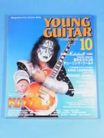 KISS Ace Frehley Paul Stanley Gene Simmons Young Guitar Magazine