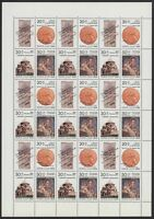 Armenia 1990 SC B175a MNH inverted sheet of 36 . f3182