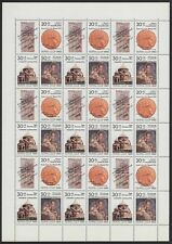 Armenia 1990 SC B175a MNH inverted sheet of 36 . f3182