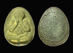 Phra PIDTA LP TOH B.E 2521  Neur Kiao Kae KarnMali Thai Amulet