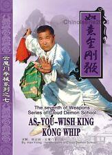 Cloud Demon School - As-You-Wish King Kong Whip by Han Yiling Dvd