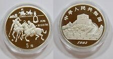 1993 China Large Silver Proof 5 Y- Ancient Polo