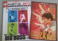 "Bruce Lee ""Martial Arts Illustrated"" inc THE BIG BOSS Postermag magazine"