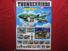 Imai Thunderbirds Japan Store Display Poster Gerry Anderson Tracy Island Vintage