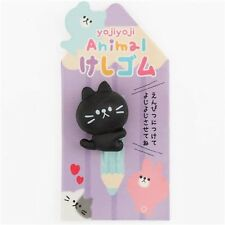 Q-Lia Yojiyoji Animal Pencil Top Eraser from Japan - Black Pussy Cat