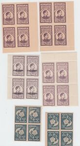 ROMANIA 1947 TAX STAMPS POST FREE BLOCK MNH ROYAL POST LOT