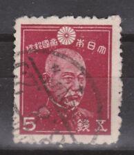 Japan Japon J3 Scott nr 251 SPECIAL CANCEL Admiral Togo 1942