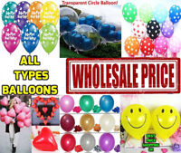 You Can Self Inflate Happy Birthday Party Balloon HELIUM Balloons Large Baloons