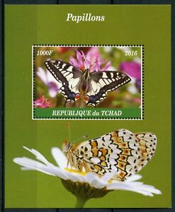 Chad 2016 MNH Butterflies 1v M/S Papillons Butterfly Stamps