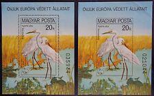 Hongrie, bloc n°150 dentelé et non dentelé neufs, oiseaux, protection nature