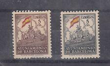 CRSEJ 0457  BARCELONA SH29/30 NUEVO CON CHARNELA