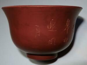 ANTIQUE CHINESE RED WARE TEA BOWL WITH INCISED INSCRIPTION+MARK ON BASE