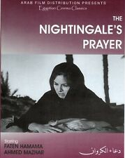 arabic DVD doa3 el karwan faten hamama egyptian movie Nightingale's Prayer فيلم